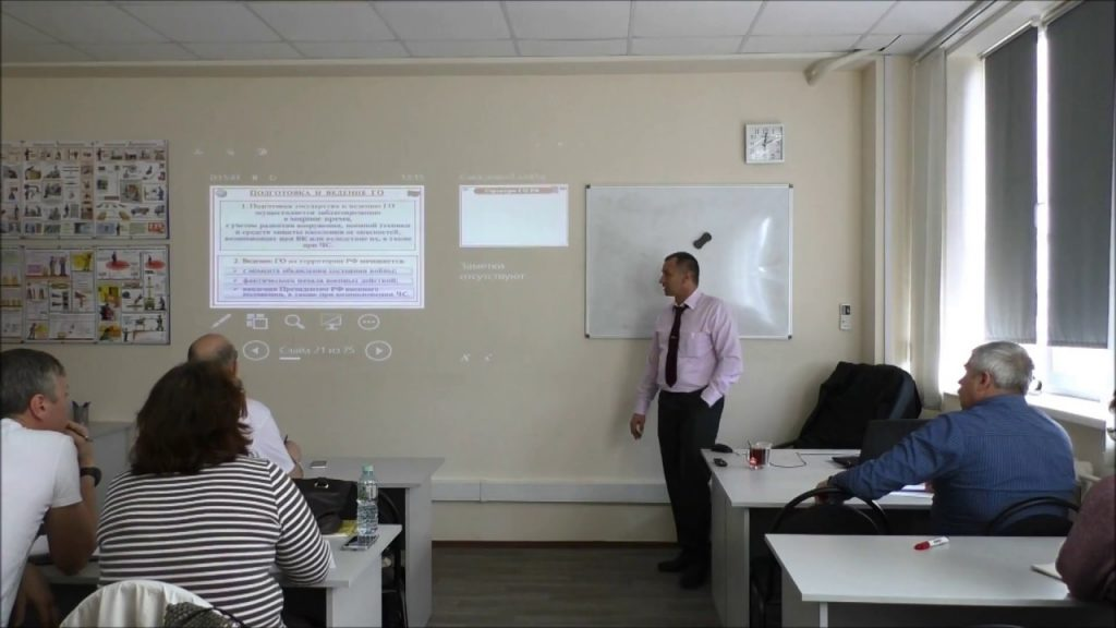 Обучение ГО и ЧС в Спб